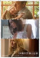 American Pastoral - South Korean Movie Poster (xs thumbnail)