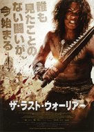 The Dead Lands - Japanese Movie Poster (xs thumbnail)