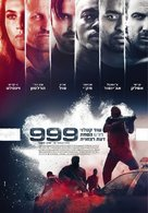 Triple 9 - Israeli Movie Poster (xs thumbnail)