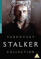 Stalker - British Movie Cover (xs thumbnail)