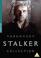 Stalker - British Movie Cover (xs thumbnail)