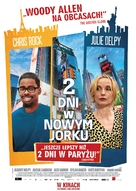 2 Days in New York - Polish Movie Poster (xs thumbnail)