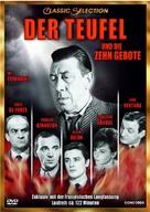 Le diable et les dix commandements - German DVD movie cover (xs thumbnail)