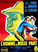 Jubal - French Movie Poster (xs thumbnail)
