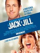 Jack and Jill - Portuguese Movie Poster (xs thumbnail)