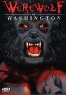The Werewolf of Washington - DVD cover (xs thumbnail)