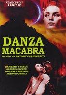 Danza macabra - Spanish DVD cover (xs thumbnail)
