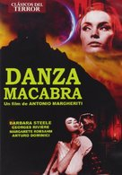 Danza macabra - Spanish DVD movie cover (xs thumbnail)