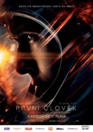 First Man - Czech Movie Poster (xs thumbnail)
