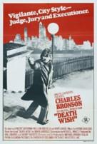 Death Wish - Australian Movie Poster (xs thumbnail)
