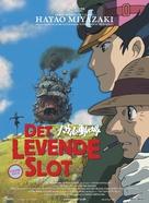 Hauru no ugoku shiro - Danish Movie Poster (xs thumbnail)