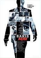 Vantage Point - Turkish Movie Poster (xs thumbnail)
