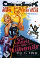 How to Marry a Millionaire - German Movie Poster (xs thumbnail)