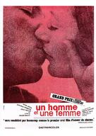 Un homme et une femme - French Movie Poster (xs thumbnail)