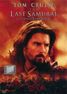 The Last Samurai - Swedish DVD movie cover (xs thumbnail)