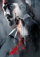 Blood Rain - South Korean poster (xs thumbnail)