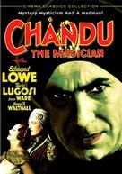 Chandu the Magician - DVD cover (xs thumbnail)