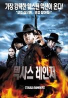 Texas Rangers - South Korean poster (xs thumbnail)