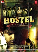 Hostel - Indian Movie Poster (xs thumbnail)
