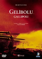 Gallipoli - Turkish Movie Cover (xs thumbnail)