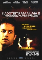 Left Behind II: Tribulation Force - Finnish DVD cover (xs thumbnail)