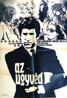 The Lawyer - Hungarian Movie Poster (xs thumbnail)