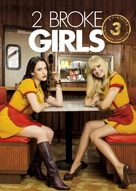 """2 Broke Girls"" - Brazilian Movie Cover (xs thumbnail)"
