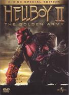 Hellboy II: The Golden Army - Movie Cover (xs thumbnail)