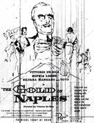 L'oro di Napoli - poster (xs thumbnail)