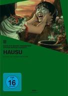 Hausu - German DVD movie cover (xs thumbnail)