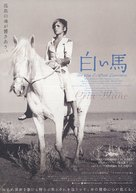 Crin blanc: Le cheval sauvage - Japanese Movie Poster (xs thumbnail)