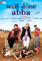 Well Done Abba - Indian Movie Poster (xs thumbnail)