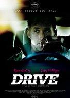 Drive - Dutch Movie Poster (xs thumbnail)