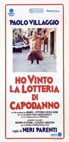 Ho vinto la lotteria di Capodanno - Italian Theatrical poster (xs thumbnail)