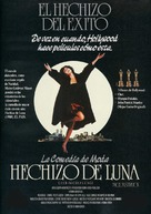 Moonstruck - Spanish Movie Poster (xs thumbnail)