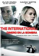 The International - Spanish Movie Cover (xs thumbnail)