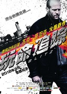 Blitz - Chinese Movie Poster (xs thumbnail)