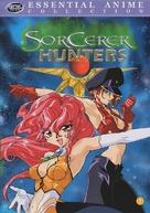 """Bakuretsu hunters"" - DVD cover (xs thumbnail)"