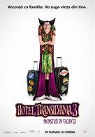 Hotel Transylvania 3: Summer Vacation - Romanian Movie Poster (xs thumbnail)