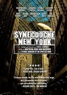 Synecdoche, New York - Movie Poster (xs thumbnail)