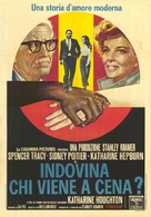 Guess Who's Coming to Dinner - Italian Theatrical poster (xs thumbnail)