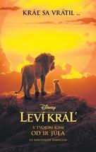The Lion King - Slovak Movie Poster (xs thumbnail)