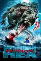 Poseidon Rex - Japanese DVD cover (xs thumbnail)