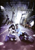 The Happening - Argentinian Movie Cover (xs thumbnail)