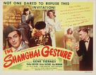 The Shanghai Gesture - Re-release poster (xs thumbnail)