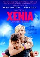 Xenia - British DVD cover (xs thumbnail)