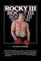 Rocky III - Movie Poster (xs thumbnail)