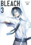 """""""Bleach"""" - Japanese DVD movie cover (xs thumbnail)"""