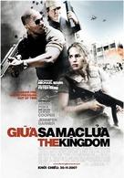 The Kingdom - Vietnamese Movie Poster (xs thumbnail)