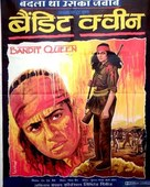 Bandit Queen - Indian Movie Poster (xs thumbnail)